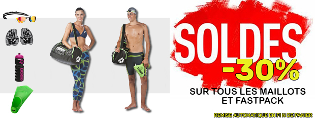Soldes 30% swimming