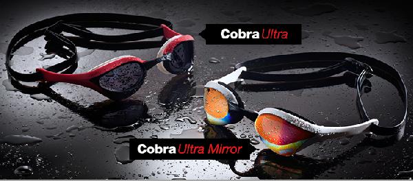 cobra mirror arena